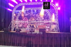 Themed Printed German Beer fest Backdrop Hire 7