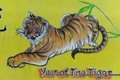 Bacchi07 Chinese Tiger Themed Backdrop Rental